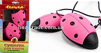 Сушилка для обуви детская (розово-черная), фото 1