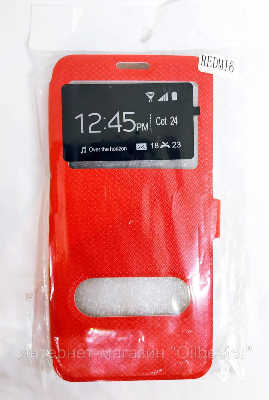 Чехол Xiaomi Redmi 6 противоударный красный