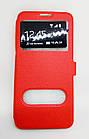 Чехол Xiaomi Redmi 6 противоударный красный, фото 3