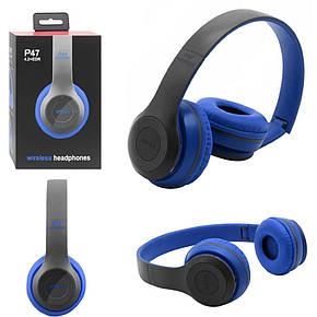Bluetooth наушники MDR P47 (Синий), фото 2