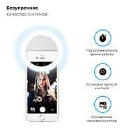 Монопад Селфи кольцо Selfie Light RK-12 Re-chargable black