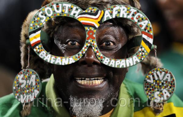 Отдых в ЮАР, Африка из Днепра / туры в ЮАР, Африку из Днепра