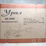 Бензокоса Урал БК-3650. мотокоса, фото 6