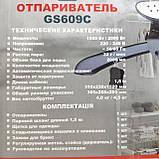 Отпариватель для одежды Grunhelm GS609C, фото 5