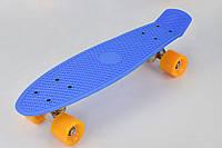 Скейт 7808 синий, без света, доска=55 см, колёса PU