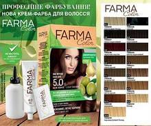 Краска для волос Farmasi (Фармаси Турция)