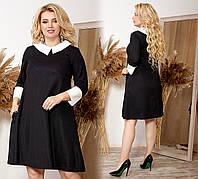 Классическое черное платье-миди с белым воротником, размеры 50-52, 54-56, 58-60