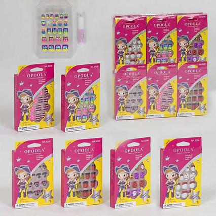 Набор детских накладных ногтей С 34479 (720) с клеем, 24 шт. в наборе, 6 видов