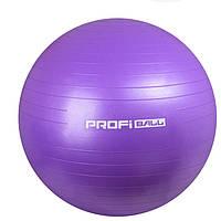 Мяч для фитнеса - 85 см MS 1578 Фитбол, резина, 85 см, фиолетовый