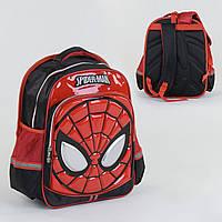 Рюкзак школьный N 00209, 2 отделения, 2 кармана, ортопедическая спинка, 3D принт