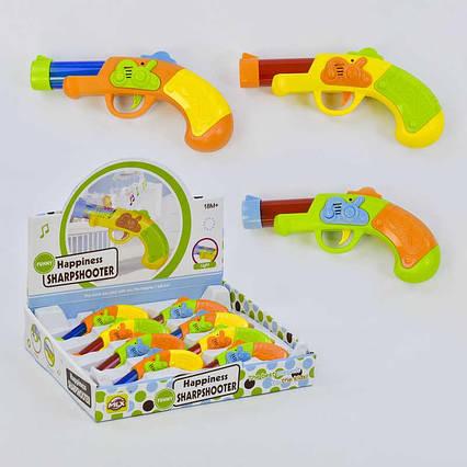 Набор пистолетов 8832 А (30) /ЦЕНА ЗА БЛОК/ 8шт в блоке, музыкальные, светятся