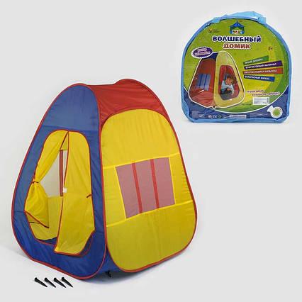 Палатка 1001 М (18) 105х88х86 см, с колышками, в сумке