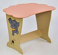 """Стол - тучка 6133 """"Слон"""" - цвет розовый """"МАСЯ"""""""