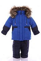 Зимний костюм для мальчика Классика электрик