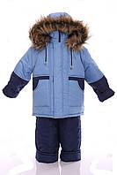 Зимний костюм для мальчика Классика голубой