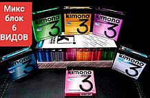 Презервативи KIMONO , мікс блок з 6 видів, терміни до 2024 року. 12 пачок / 36 презервативів.