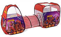 Детская палатка с тоннелем 8015SP/B/HK1/FZ-B