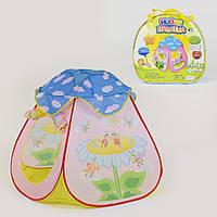 Палатка детская 889-127 В (102*102*95 см), в сумке