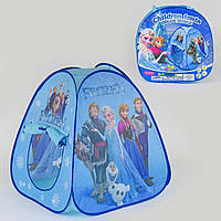 Палатка детская 96899 (88*88*88 см), в сумке