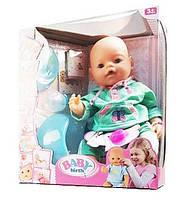 "Пупс Baby Born ""BB"" 8006-25, высота 42 см"