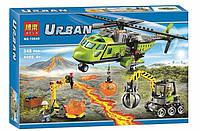 """Конструктор Bela Urban 10640 (аналог Lego City 60123) """"Грузовой вертолет исследователей вулканов"""", 348 деталей"""