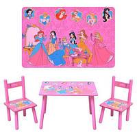 Столик М 1109 розовый Принцессы