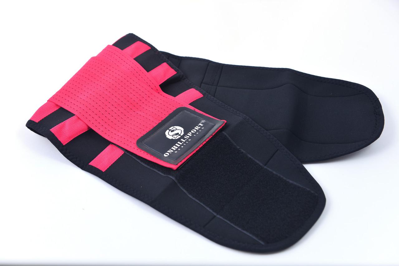 Пояс-корсет для поддержки спины ONHILLSPORT (черно-малиновый) XXL (100-110 см)