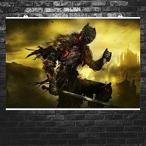 "Постер ""Рыцарь и пепел"". Dark Souls, Тёмные души. Размер 60x40см (A2). Глянцевая бумага"