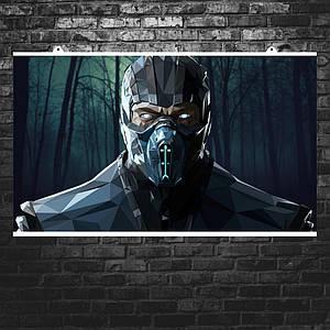 "Постер ""Mortal Kombat. Саб-Зиро. Арт в стиле low poly"". Sub-Zero, Мортал Комбат, MK. Размер 60x37см (A2). Глянцевая бумага"