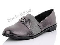 """Туфли демисезонные женские """"Maiguan"""" #6788G. р-р 36-41. Цвет графит. Оптом"""