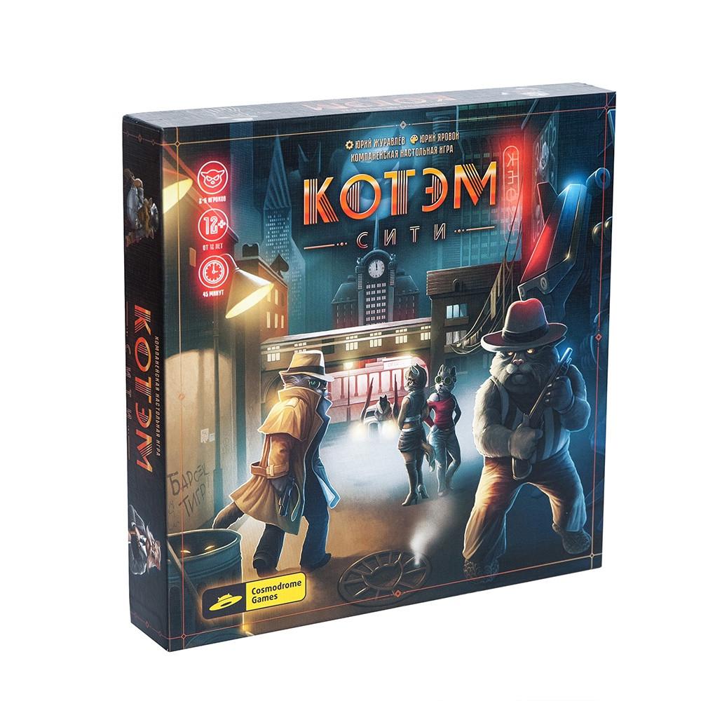 Настольная игра Cosmodrome Games Котэм сити (52024)