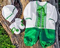"""Вышитый костюм с шароварами """"Богатырь"""" с манжетами и стоечкой, фото 1"""