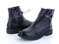 """Ботинки демисезонные женские """"Mei De Li"""" #Y73 black. р-р 41-43. Цвет черный. Оптом"""