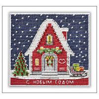 Набор для вышивки крестом Овен 1129 Новогодний домик
