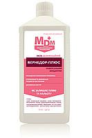 Вернедор–Плюс средство для дезинфекции, универсальный концентрат, 1 л.