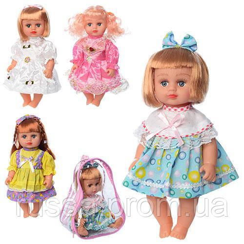 Лялька AV5105-04-AV525-AV5110