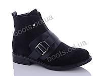 """Ботинки демисезонные женские """"Purlina"""" #XL75-1. р-р 36-41. Цвет черный. Оптом"""