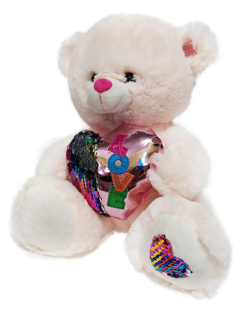 Мягкая игрушка медведь Праздничный 21035