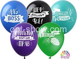 """Латексные шары 12"""" (30 см) Биг Босс, 10 шт"""