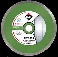 Диск алмазный RUBI CEV 250 PRO (25934)