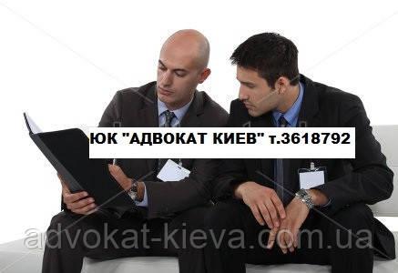 АДВОКАТ КИЕВ - ЭТИКА АДВОКАТА В РАБОТЕ С КЛИЕНТОМ