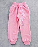 НЕДОРОГО Качественные спортивные штаны для девочки Турция на 5 лет, качество супер!!!