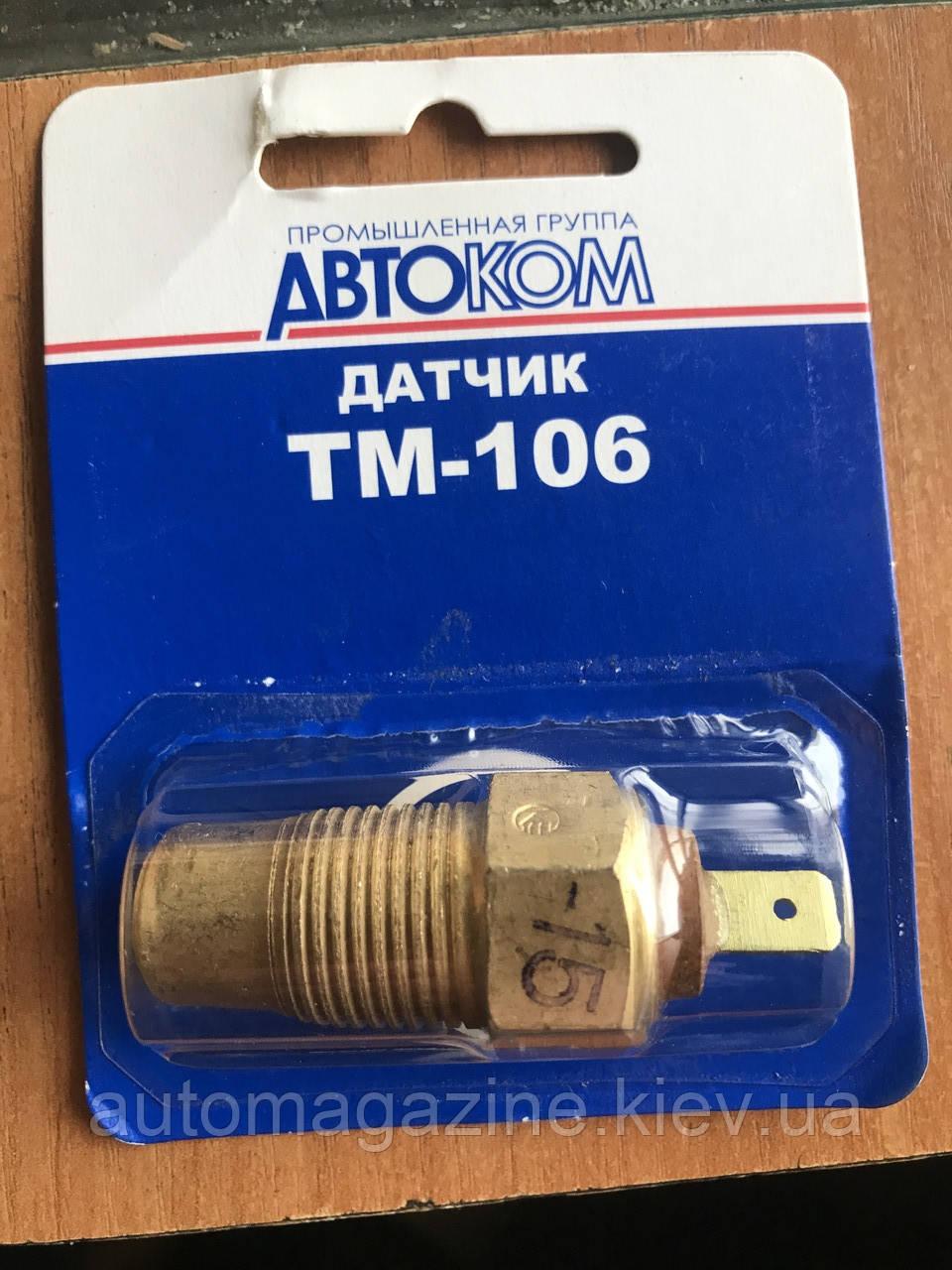 Датчик температури Волга (TM106-11)