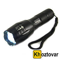 Тактический фонарик Police BL-1831-T6