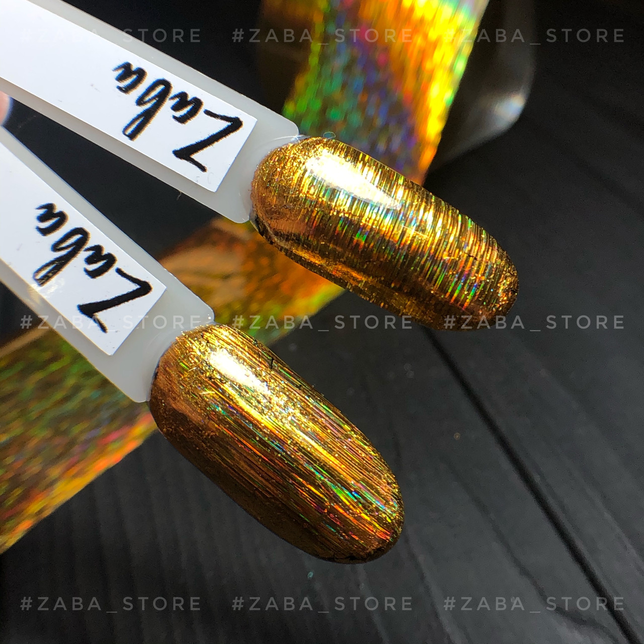 Фольга переводная голографическая Нити, золото, 50 см