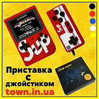 Игровая приставка с джойстиком Game Box sup 400 в 1 Консоль, фото 1