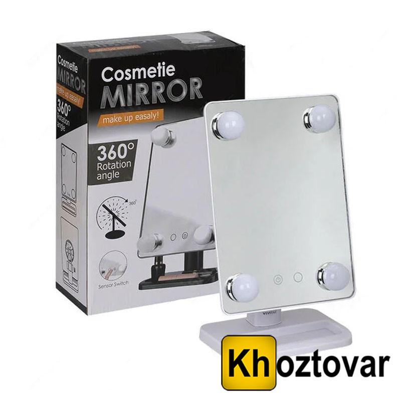Зеркало с подсветкой для макияжа Cosmetie Mirror HH083