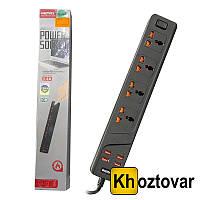 Универсальный сетевой фильтр Remax Power Socket Anti Static BCL 03 | 4 розетки питания и 4 USB порта