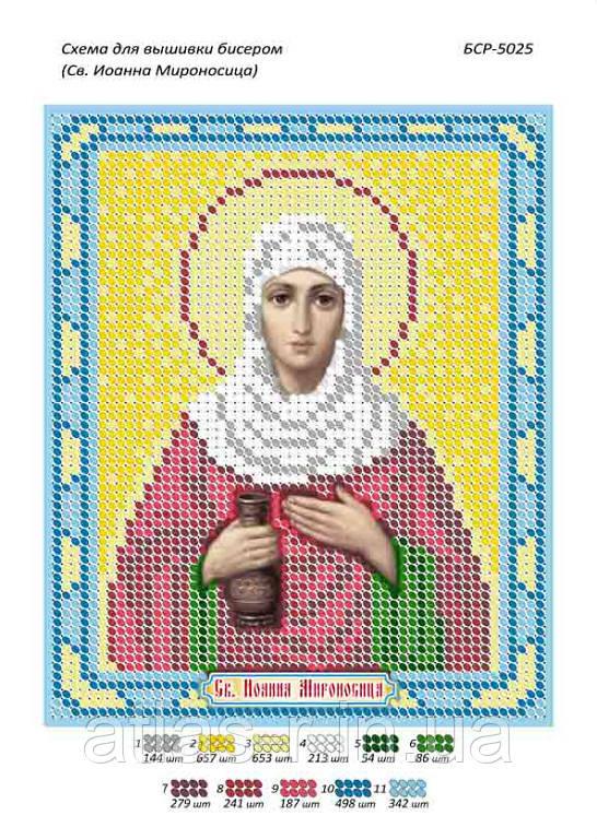 """Схема для вышивки бисером именной иконы """"Св. Иоанна Мироносица"""""""