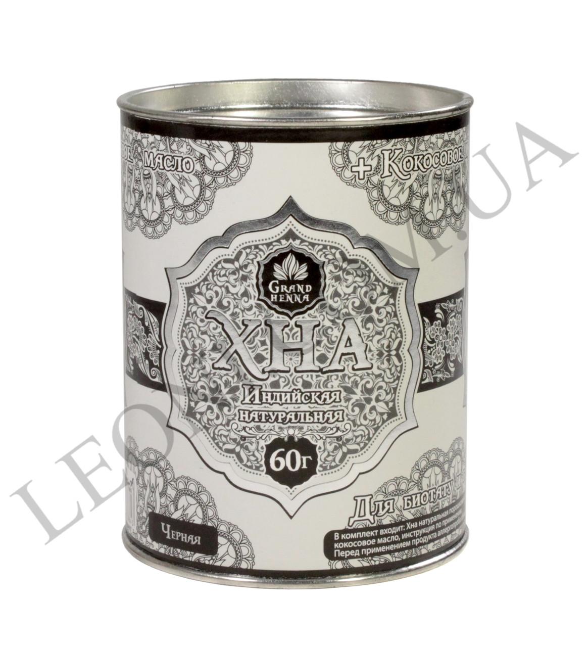 Хна для Биотату и Бровей Grand Henna (Черная) 60г.